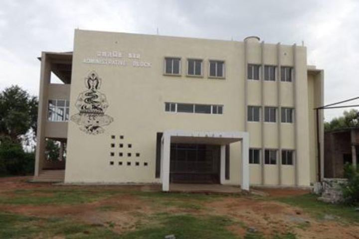 Shantha Mahavidyalaya-Campus