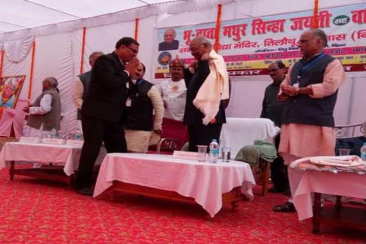 Shantha Mahavidyalaya-Event