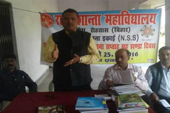 Shantha Mahavidyalaya-NSS