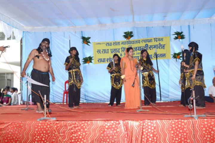 Shantha Mahavidyalaya-Role Play