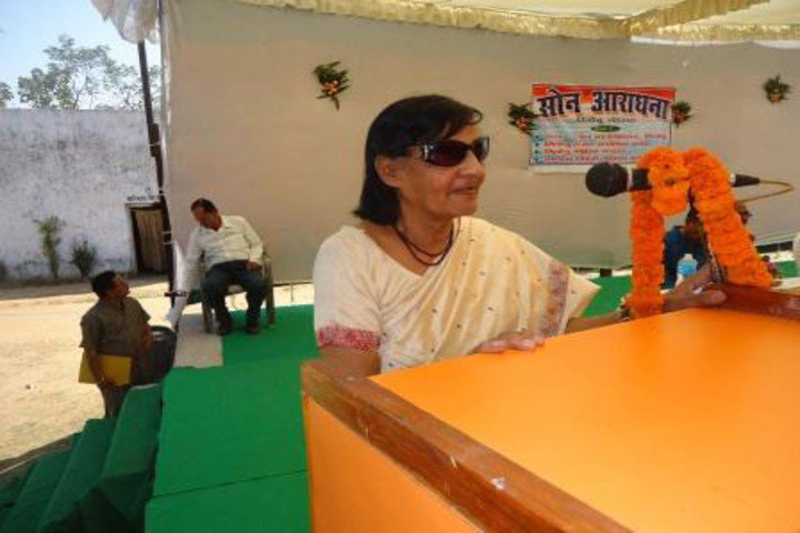 Shantha Mahavidyalaya-Speech