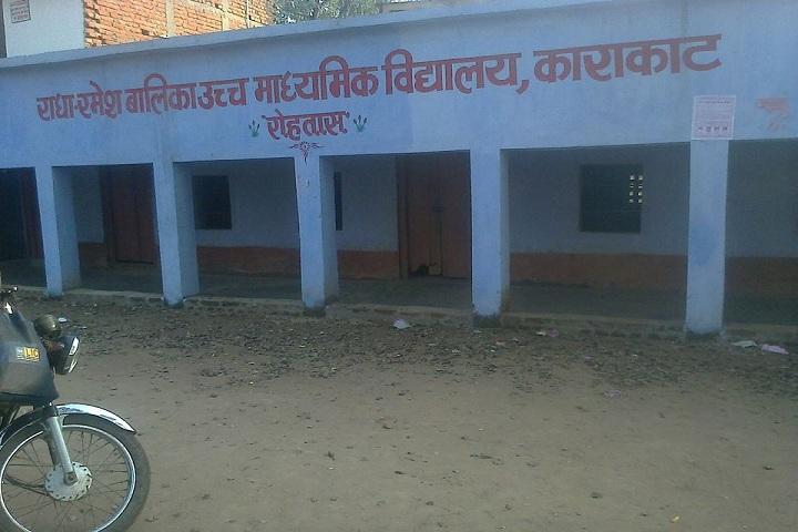 Radha Ramesh Girls Senior Secondary School-School View