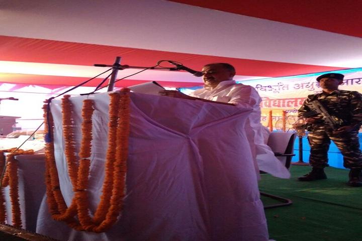 Anugrah Narayan Smarak College-Speech
