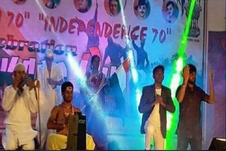 Gaya College-Annual Day