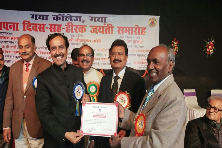 Gaya College-Award Ceremony