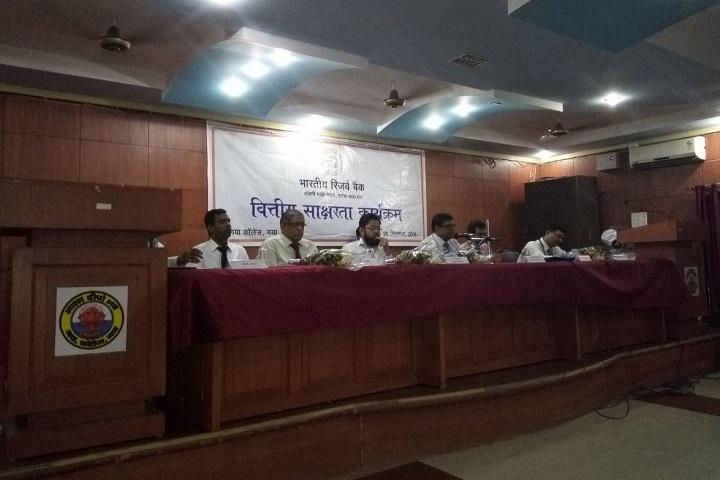 Gaya College-Seminar
