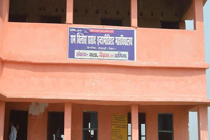 Ram Bilas Prasad Inter College-Campus View