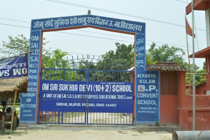 Om Sai Sukhiya Devi Samu Rai Senior Secondary School-Campus Gate