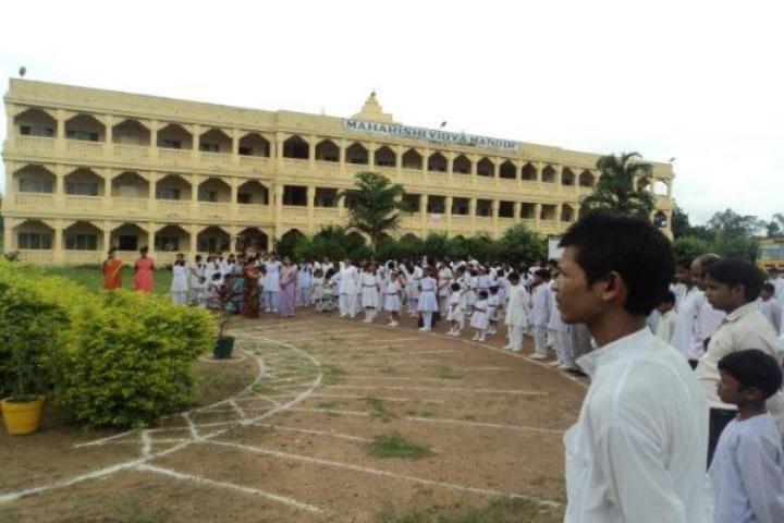 Maharishi Vidya Mandir - School Campus View