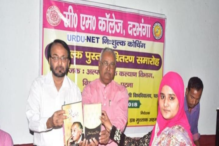 Chandradhari Mithila College-Book Published