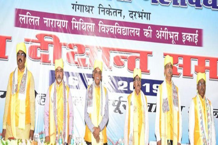 Chandradhari Mithila College-Event