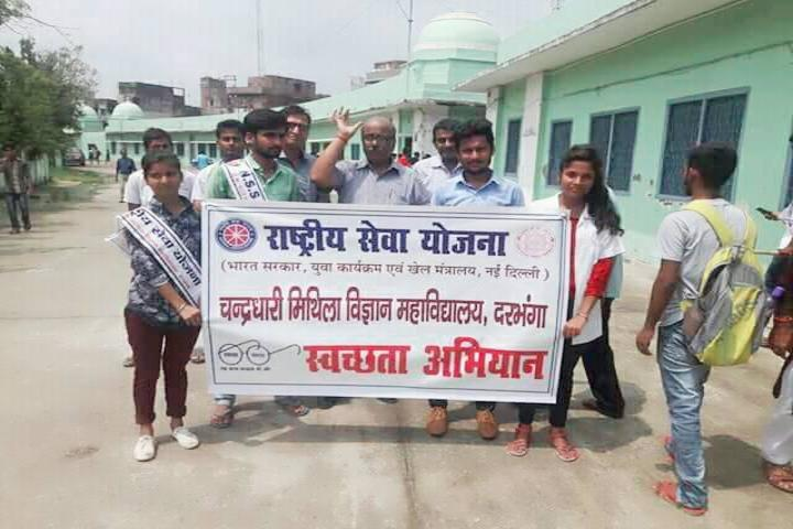 C M Science College-Rally