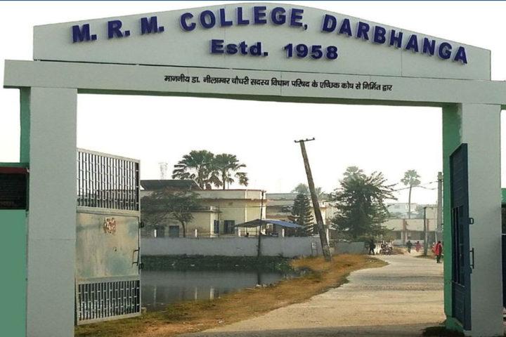 M R M College-Campus Entrance