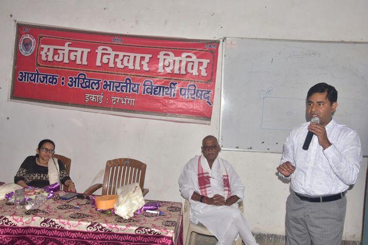 M R M College-Event
