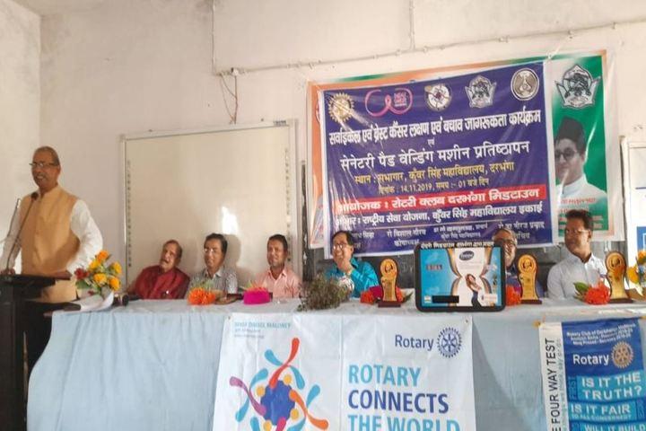 Kunwar Singh College-Event