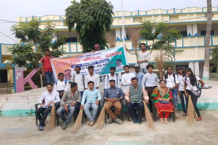 Kunwar Singh College-Swatch Bharath
