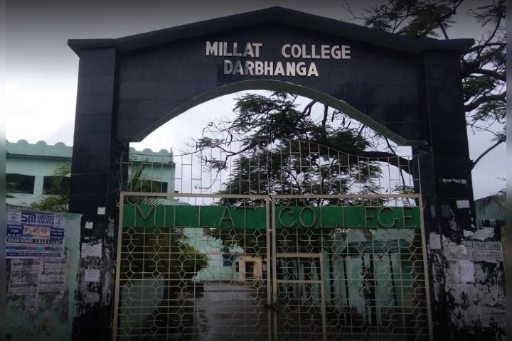 Millat College - Main Entrance Gate