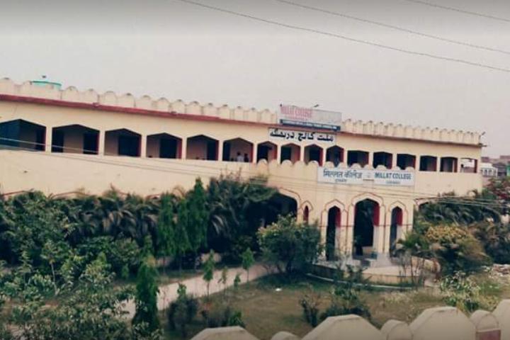 Millat College - College Building