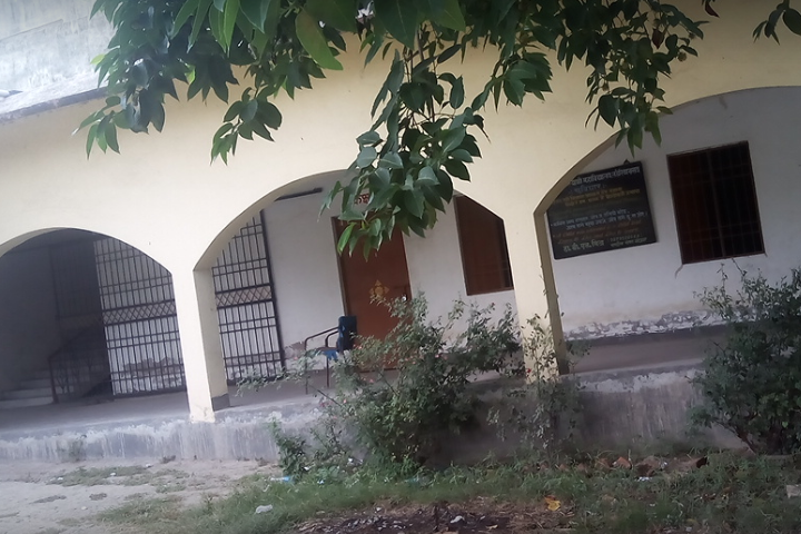 Maharani Kalyani College - Campus View