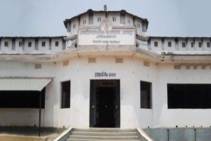 Jagjivan Ram Shramik Mahavidyalaya-Campus Front View