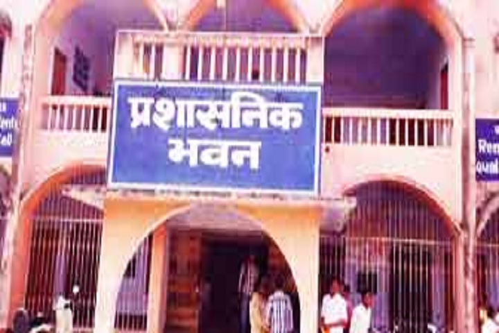 Ganesh Dutt College-Campus Front View