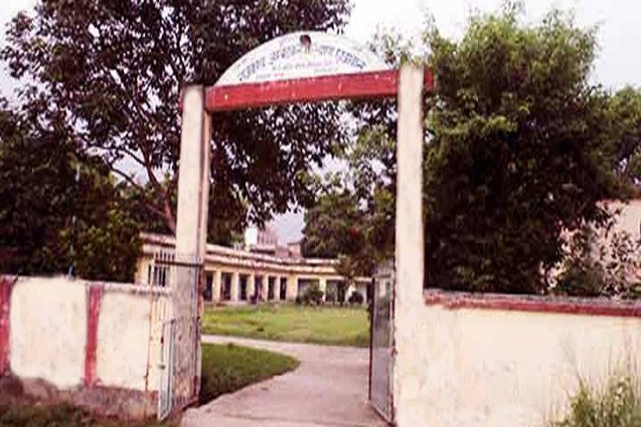 Ganesh Dutt College-Hostel