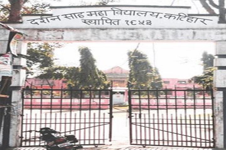 Darshan Sah College-Campus View