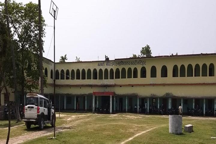 Bhagwati Mandir College-Campus View