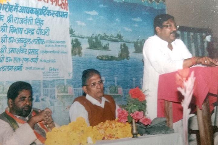 Bhagwati Mandir College-Seminar