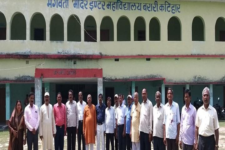 Bhagwati Mandir College-Staff