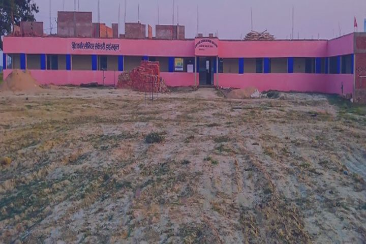 Shiv Kabir Senior Secondary High School-Campus