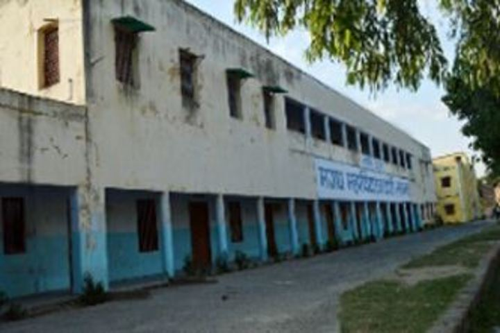 Magadh Mahavidyalaya-Campus View