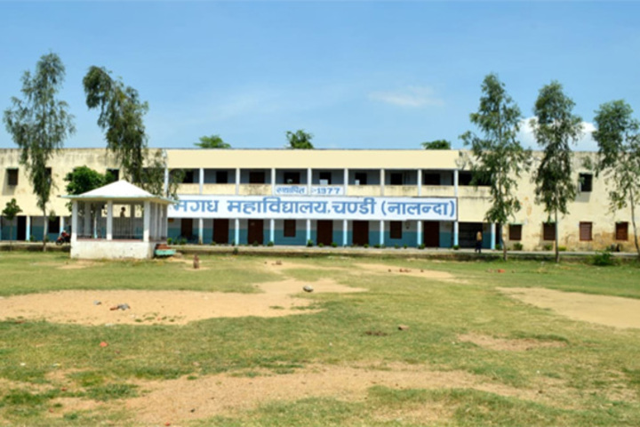 Magadh Mahavidyalaya-Campus