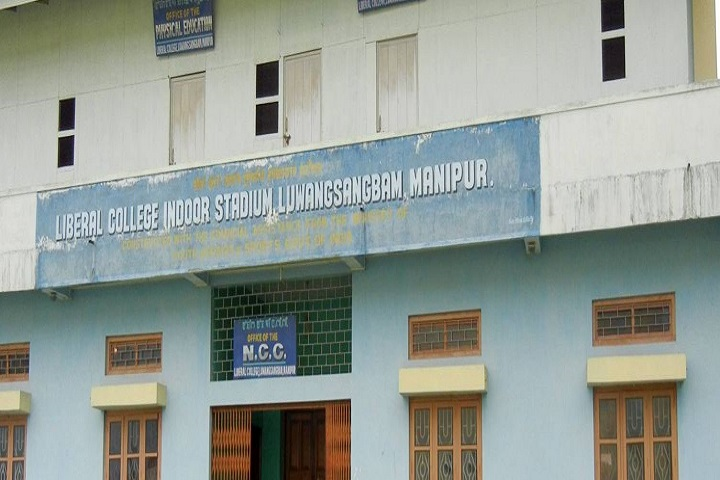Liberal College-Campus View2