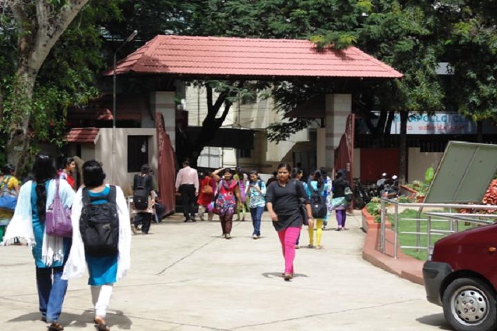 Jyothi Nivas Pre University College-Campus Gate