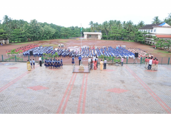 St John's Composite Pre-University College- Ground of School