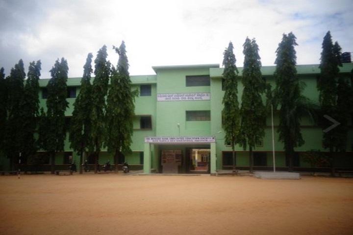 Rani Sarala Devi Pre-University College-Campus View
