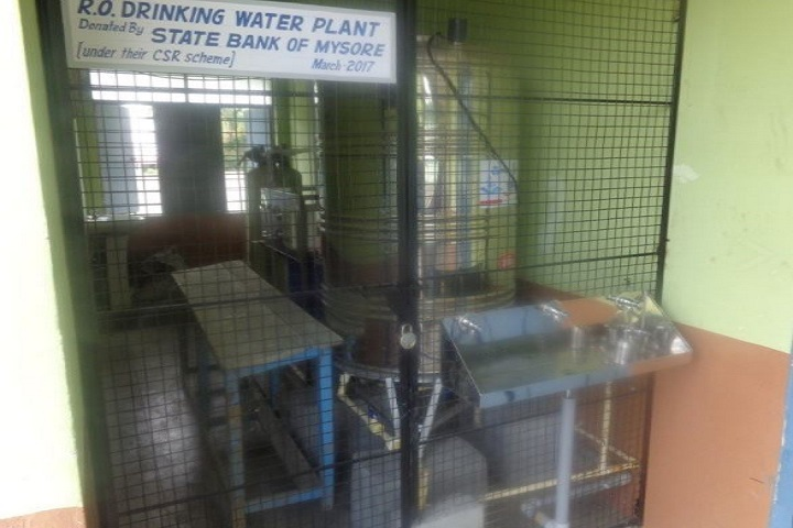 Rani Sarala Devi Pre-University College-Water plant