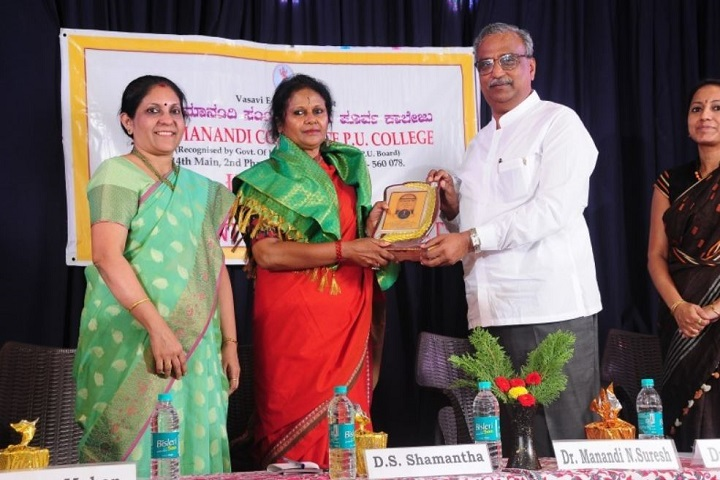 V E T Manandi Composite P U College-Award Ceremony