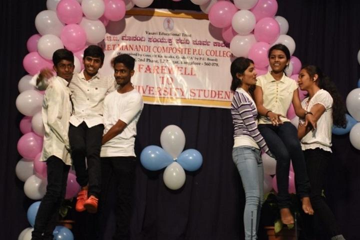 V E T Manandi Composite P U College-Drama