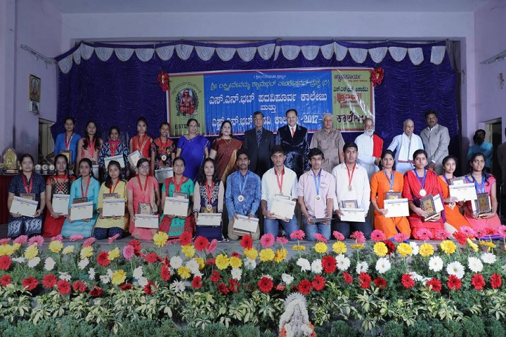 S N Bhat Independent Pre-University College-Award Ceremony