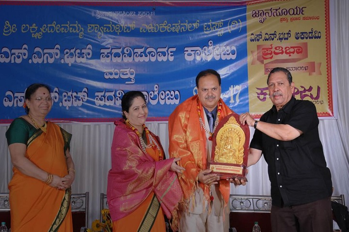 S N Bhat Independent Pre-University College-Events