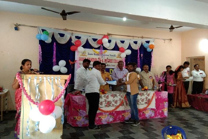 Jnana Mandira Pre University College-Annual Day