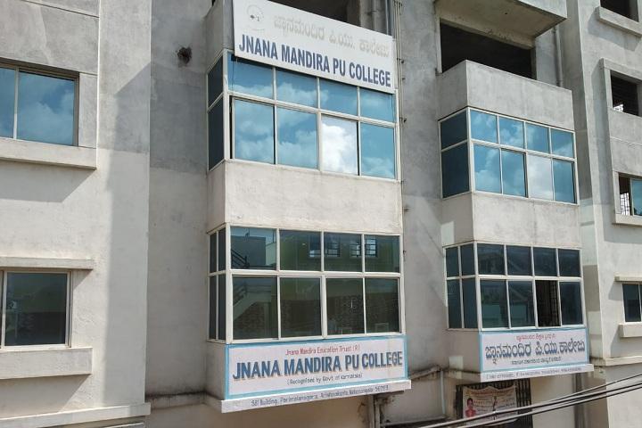 Jnana Mandira Pre University College-Campus-View