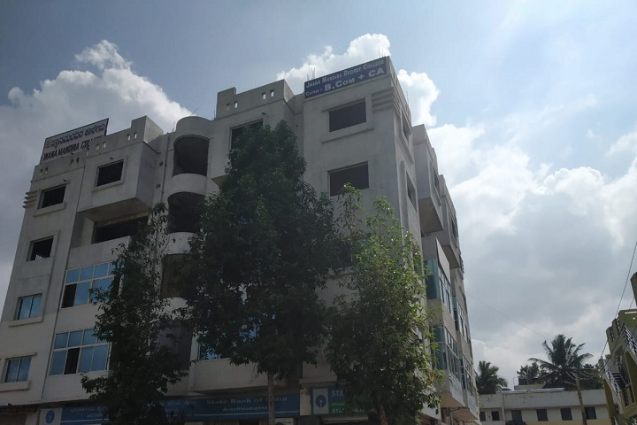 Jnana Mandira Pre University College-College Building