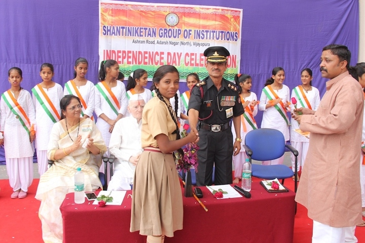 Shantiniketan Pre-University College-Prize Distribution