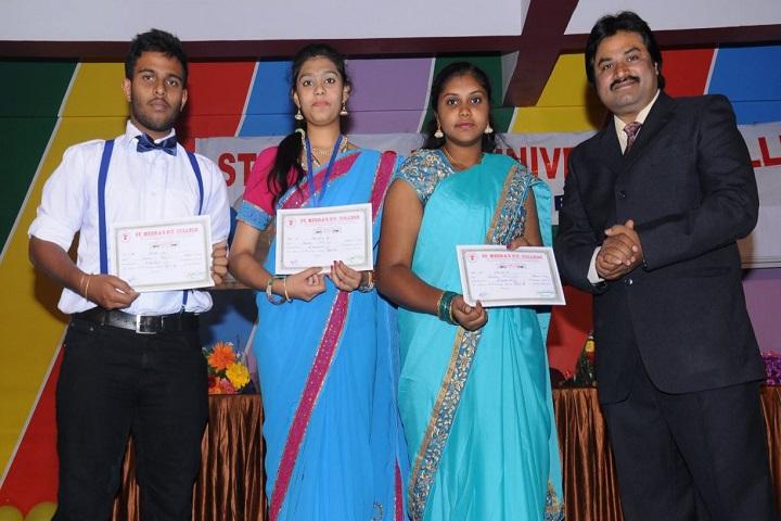 St Meeras Pre-University College-Award Ceremony