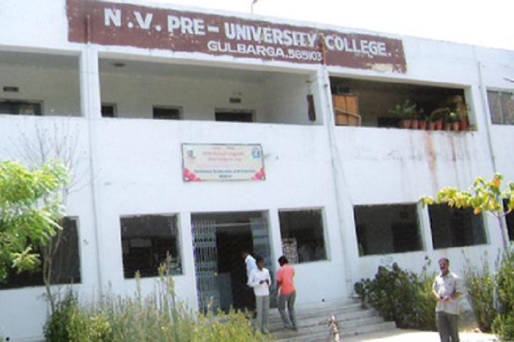 Nutan Vidyalaya Pre University College-Campus-View