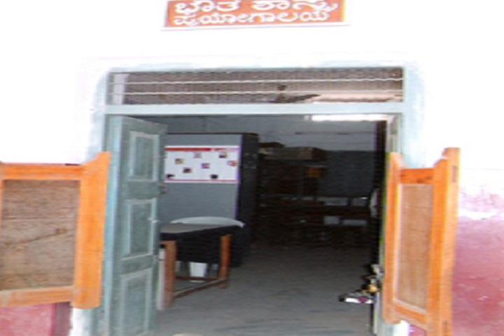 Nutan Vidyalaya Pre University College-Physics Laboratory