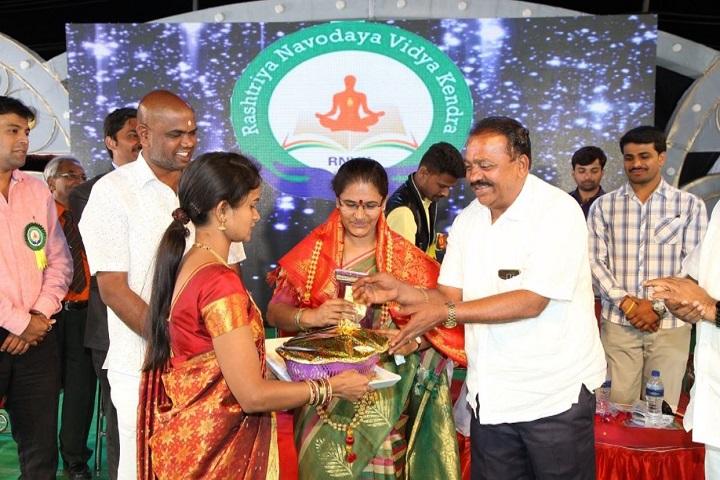 Rashtriya Navodaya Vidya Kendra-Award Ceremony